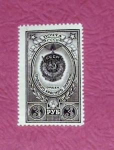 Russia - 1652, MNH, - Medal. SCV - $1.50