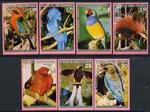 Equatorial Guinea 1974 Australian Birds imperf set of 7 u...