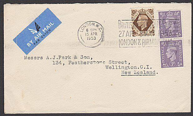 GB 1953 GVI 1/6d rate airmail cover London to New Zealand..................27830
