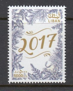 LEBANON - LIBAN MNH SC# 767 NEW YEAR 2017