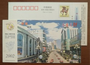 Business street bicycling,bike,China 2002 bengbu landscape advert PSC