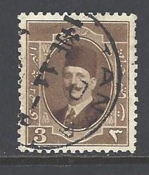 Egypt 94 used (DT)