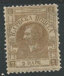 Serbia - Scott # 8 - MH