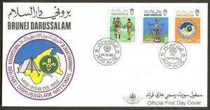 1985 Scouts Brunei Darussalam Jamboree FDC
