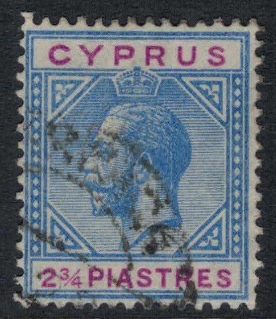 Cyprus #81  CV $12.00