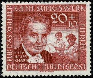 GERMANY BERLIN 1957 MORTHER CONVALESCENCE MINT (NH) SG B174 Wmk.294 P.14 SUPERB