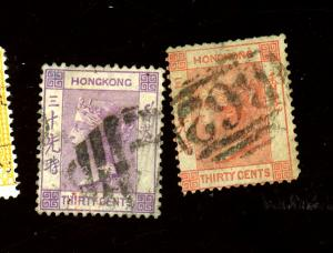 Hong kong #19-20 UseD Ave-Fine Cat $25