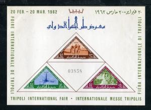 Libya 217a MNH Tripoli International Fair 1962:, Well, Oil installation x29751