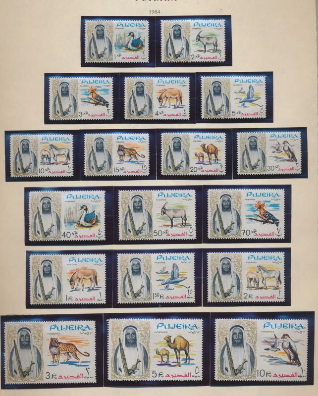 Fujeira Stamps Scott #1 To 18, Mint Hinged - Free U.S. Shipping, Free Worldwi...