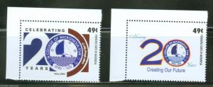 MICRONESIA  2014 20th ANNIVERSARY COLLEGE OF MICRONESIA SET  MINT NH