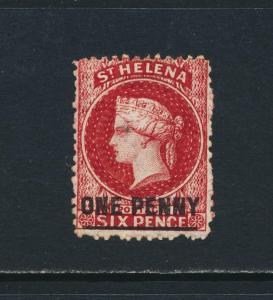 ST HELENA 1871, 1d TYOE C, VF UNUSED SG#8 CAT£140 $182 (SEE BELOW)