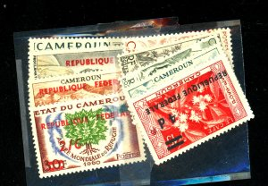 Cameroua #343-51 MINT FVF OG LH Cat$15