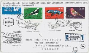 BIRDS - POSTAL HISTORY - ISRAEL : STAMPS on REGISTERED COVER 1963