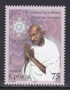 Serbia 2019 150 years birth of Mahatma Gandhi India Lotus Flower stamp MNH