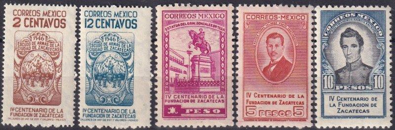 Mexico #820-4  MNH CV $47.75 (Z3716)
