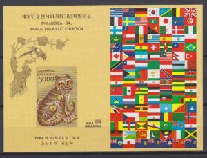 Korea 1201a MNH (1983)