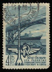 Transport, 4 kop, Soviet Union (T-6955)