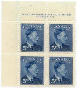 Canada USC #288 Mint Plate 1 MS VF-NH Cat. $38.50 1949 5c Blue KGVI