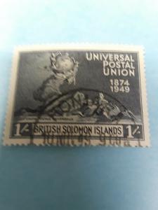 [SOLD] 1949 U.P.U 1 Shilling Used