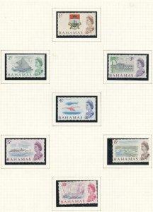 BAHAMAS # 252-266 VF-MNH QE11 ISSUES($3 Faint Crease)CAT VALUE $32+