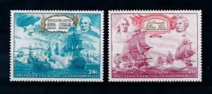 [71630] French Polynesia 1976 200 Years United States Sea Battle Airmail MNH