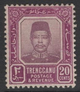 MALAYA TRENGGANU SG11 1915 20c DULL & BRIGHT PURPLE MTD MINT