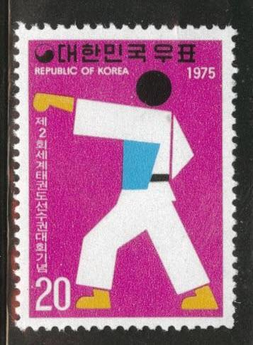 Korea Scott 989 MNH** 1975