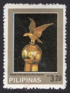 PHILIPPINES SCOTT 1571