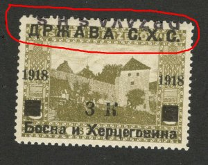 BOSNIA - SHS -MNH STAMP, 3 K - ERROR -TETE BECHE OVERPEINT DRŽAVA S.H.S.-1918