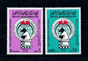 [91371] United Arab Emirates UAE 1985 Sport Chess Horses  MNH