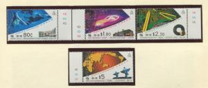 Hong Kong - Scott 679-682 - General Issue - 1993 - MNH - Set of 4 Stamps
