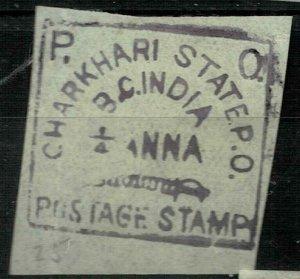 india charkhari Indian Feud State MINT