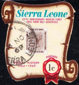 Sierra Leone #369  Used on Piece