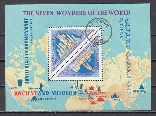 Aden-Quaiti, Mi cat. 204-205, BL23 A. Seven Wonders s/sheet. Canceled