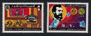 Libya Telephone Centenary 2v SG#682-683
