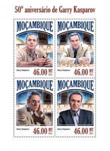 Mozambique - 2013 Gary Kasparov Chess Master 4 Stamp Sheet 13A-1386