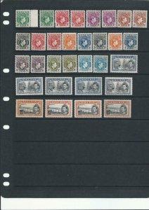 NIGERIA 1938-51 SET WITH ALL PERF VARIETIES (31) MM SG 49/59c CAT £400+
