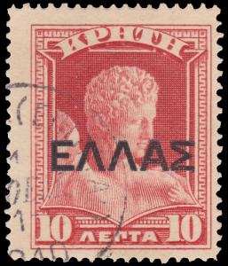 STAMP FROM GREECE - CRETE 1909 SCOTT # 114. USED.