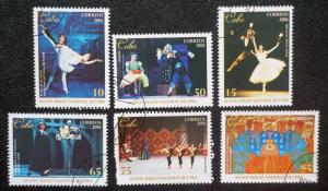 CUBA Sc# 4839-4844.  CUBAN NATIONAL BALLET Cpl set of 6 used / cancelled 2008
