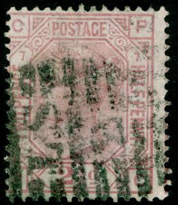 SG141, 2½d rosy mauve PLATE 7, USED. Cat £60. PC