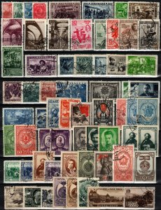 Worldwide  Lot-  Russia 1938-46   (X201)