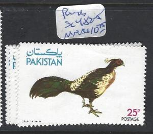 PAKISTAN   (PP2612B)   BIRDS  SC 482-5   MNH