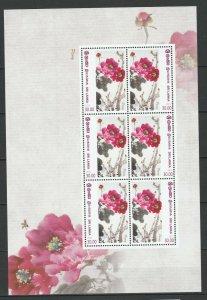 Sri Lanka 2011 Flowers, Peony MNH Sheet