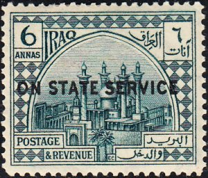Iraq   #O7  MH