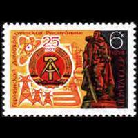 RUSSIA 1974 - Scott# 4244 DDR Rep.25th. Set of 1 NH