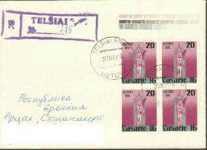 LITHUANIA 1991 REGISTERED COVER TO ARTSAKH KARABAKH ARMENIA 202023