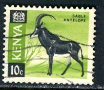 Kenya; 1966: Sc. # 21: O/Used Single Stamp