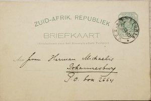 O) 1937 SOUTH AFRICA, PRETORIA Z.A.P., COAT OF ARMS 1/2p green, POSTAL STATIO...