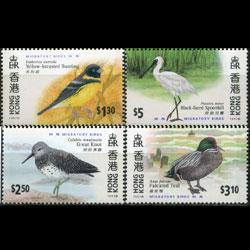 HONG KONG 1997 - Scott# 784-7 Migratory Birds Set of 4 NH
