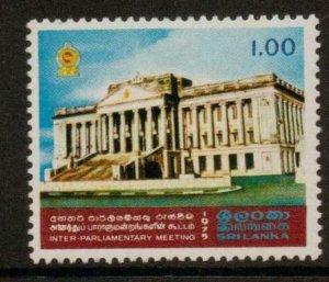 SRI LANKA SG607 1975 INTER PARLIAMENTARY MEETINGS MNH